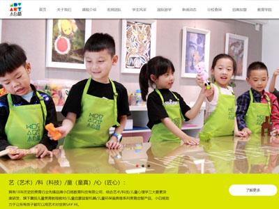 小白杨艺术教育